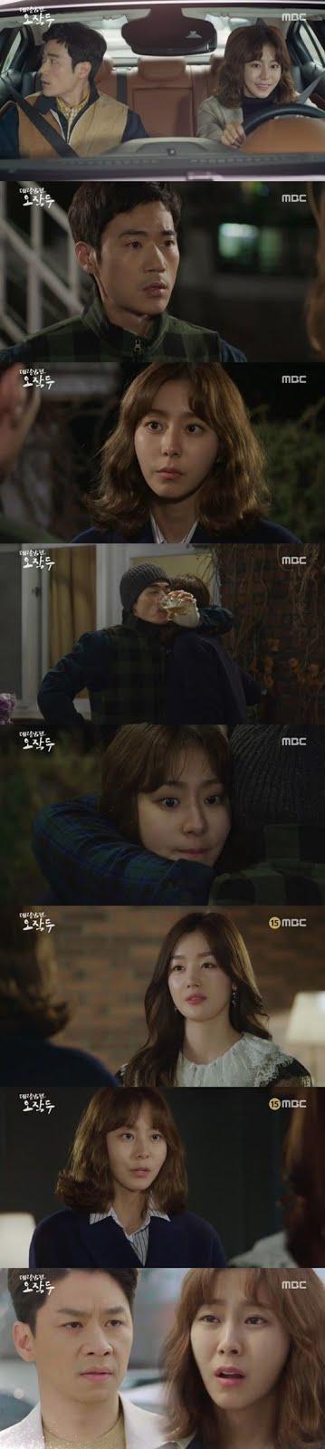 [Spoilers] My Husband Oh Jak Doo E05-06 + Rating