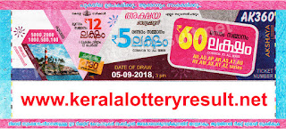 KeralaLotteryResult.net , kerala lottery result 5.9.2018 akshaya AK 360 5 september 2018 result , kerala lottery kl result , yesterday lottery results , lotteries results , keralalotteries , kerala lottery , keralalotteryresult , kerala lottery result , kerala lottery result live , kerala lottery today , kerala lottery result today , kerala lottery results today , today kerala lottery result , 5 09 2018, kerala lottery result 5-09-2018 , akshaya lottery results , kerala lottery result today akshaya , akshaya lottery result , kerala lottery result akshaya today , kerala lottery akshaya today result , akshaya kerala lottery result , akshaya lottery AK 360 results 5-9-2018 , akshaya lottery AK 360 , live akshaya lottery AK-360 , akshaya lottery , 5/8/2018 kerala lottery today result akshaya , 5/09/2018 akshaya lottery AK-360 , today akshaya lottery result , akshaya lottery today result , akshaya lottery results today , today kerala lottery result akshaya , kerala lottery results today akshaya , akshaya lottery today , today lottery result akshaya , akshaya lottery result today , kerala lottery bumper result , kerala lottery result yesterday , kerala online lottery results , kerala lottery draw kerala lottery results , kerala state lottery today , kerala lottare , lottery today , kerala lottery today draw result