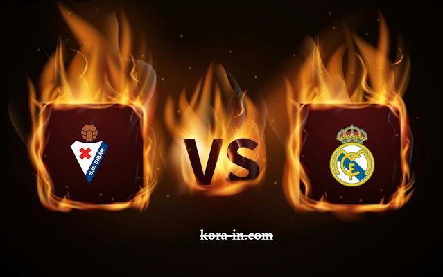 كورة ستار مشاهدة مباراة ريال مدريد وايبار بث مباشر كورة اون لاين لايف اليوم 03-04-2021 الدوري الاسباني