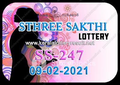 Kerala Lottery Result Sthree Sakthi SS 247 09.02.2021,Sthree Sakthi SS 247 , Sthree Sakthi 09-02.2021 Sthree Sakthi Result, kerala lottery result, lottery result kerala, lottery today result, today kerala lottery, lottery results kerala, lottery result today kerala, kerala lottery result today, today lottery results kerala, kerala lottery today results, kerala lottery live, kerala lottery today live, live lottery results