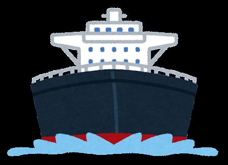 石油タンカーのイラスト(正面)