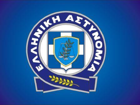 Μειοδοτικές Δημοπρασίες Μίσθωσης Ακινήτων για την στέγαση των αστυνομικών τμημάτων Άργους και Κρανιδίου