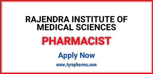 Pharmacist job at Rajendra Institute of Medical Sciences - RIMS Pharmacist Recruitment