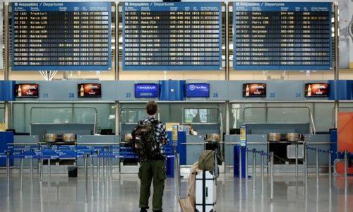 Η Υπηρεσία Πολιτικής Αεροπορίας (ΥΠΑ) ενημερώνει το επιβατικό κοινό για τις νέες αεροπορικές οδηγίες (notams) που θα ισχύουν έως τις 14 και 15 Αυγούστου 2020 και έχουν σαν στόχο την πρόληψη του Covid-19 στην χώρα μας.