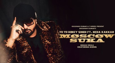 Moscow Suka Lyrics - Yo Yo Honey Singh Ft. Neha Kakkar