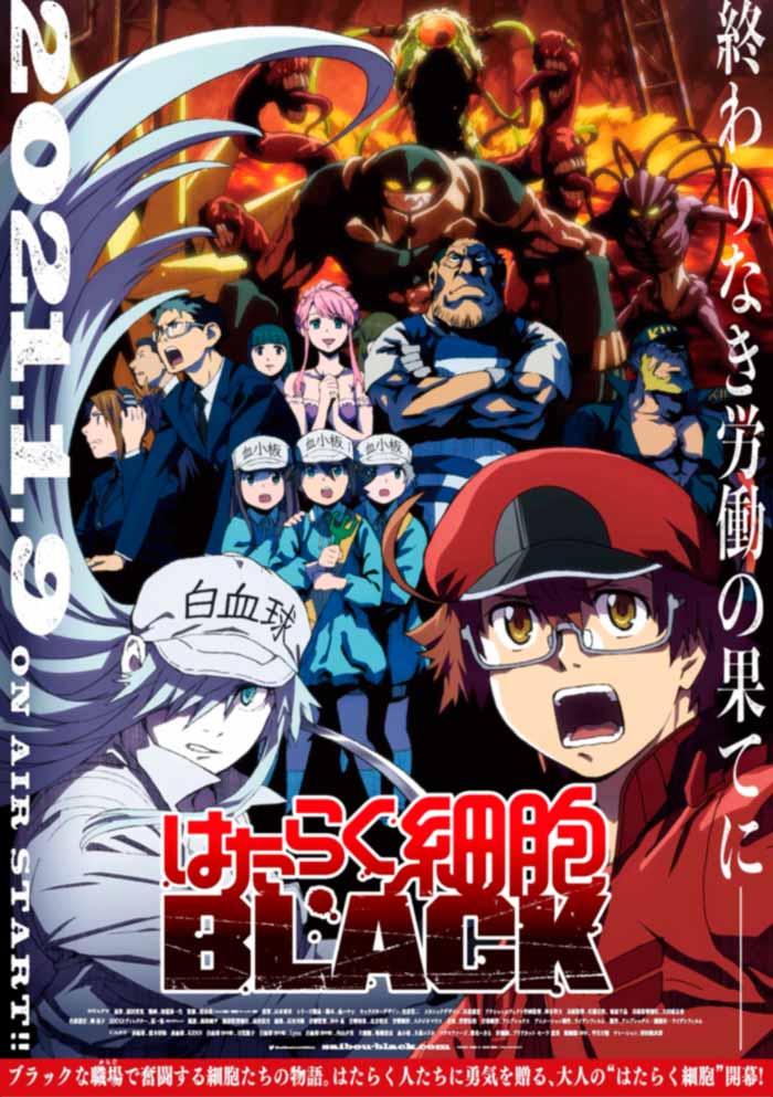 Cells at Work! Code Black (Hataraku Saibou BLACK) anime - poster