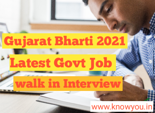 Gujarat Bharti 2021, Latest Government job 2021, Gujarat Government job 2021