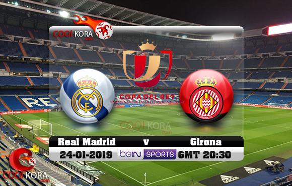 مشاهدة مباراة ريال مدريد وجيرونا اليوم 24-1-2019 في كأس ملك أسبانيا