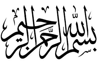 Contoh Seni Rupa 2 Dimensi Kaligrafi