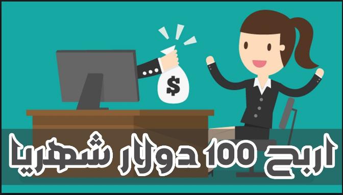 linkjust أفضل موقع أختصار روابط عربي في 2019 + استراتيجيه الربح منه