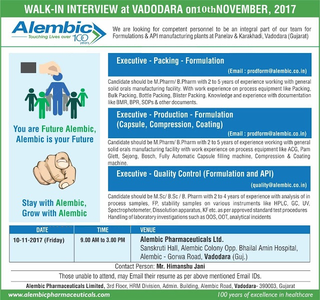 Alembic Pharmaceuticals - Walk-In Interview for Multiple Positions ...