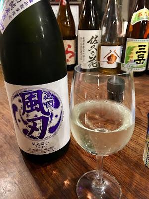 日本酒(グラス)