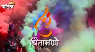 Chintamani Maha Ganesha Status