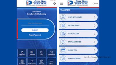 Dena Bank Balance Check using Mobile app