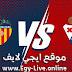 مشاهدة مباراة فالنسيا وايبار بث مباشر ايجي لايف بتاريخ 07-12-2020 في الدوري الاسباني