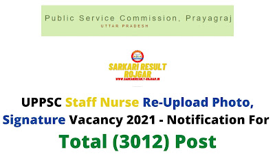 UPPSC Staff Nurse Re-Upload Photo, Signature Vacancy 2021 - Notification For Total (3012) Post