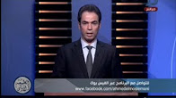 برنامج الطبعة الأولى حلقة 30-07-2017 مع أحمد المسلماني
