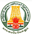 TNPSC Recruitment 2019 Assistant Superintendent Post
