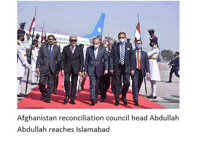 अफगानिस्तान सुलह परिषद के प्रमुख अब्दुल्ला अब्दुल्ला इस्लामाबाद पहुंचते हैं