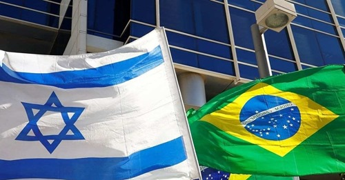 Rio de Janeiro se torna cidade-irmã de Raanana, considerada capital brasileira de Israel