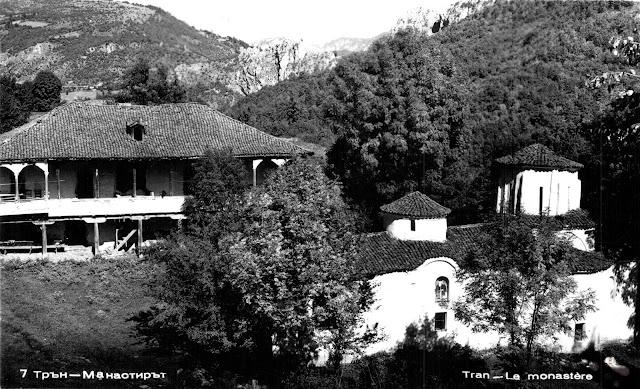Трънският манастир през 30-те години на ХХ век