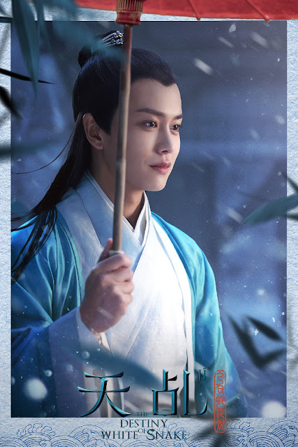 The Destiny of White Snake character poster Ren Jialun