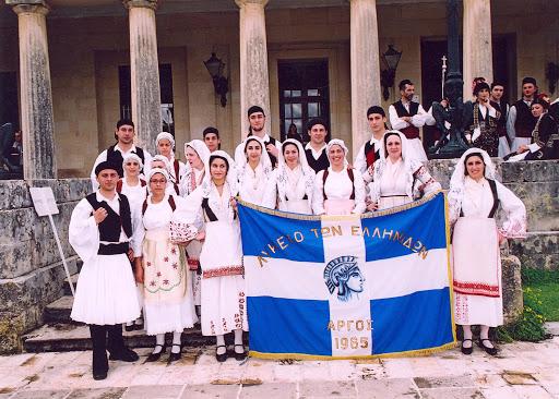 Γενική Συνέλευση Αρχαιρεσιών στο Λύκειο των Ελληνίδων Άργους