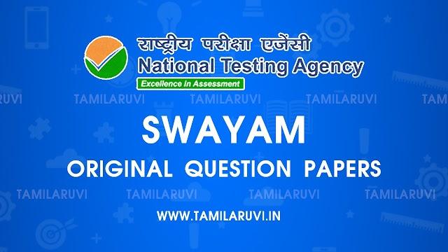 SWAYAM All Subject Original Question Paper