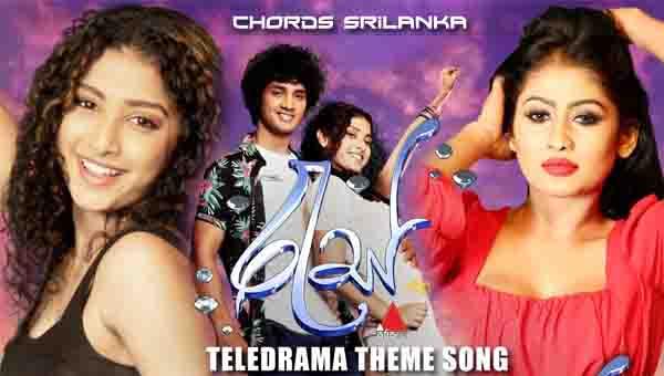 Wadinna Dewathawi chords, Ras Teledrama Theme Song song chords, Harsha Dhanosh songs chords, Sinhala Teledrama Theme Song Chords, Ras Theme Song Chords,