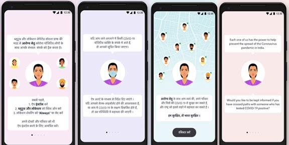 Download-aarogya-setu-app