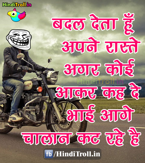 Indian Desi Boy Troll Picture | Chutiya Boy Funny Pic