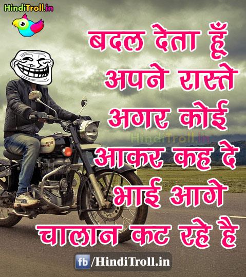 Indian Desi Boy Troll Picture   Chutiya Boy Funny Pic