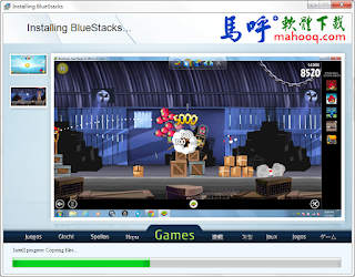 Blue Stacks App Player- 在電腦上玩 Android APP 遊戲、Android程式,Google Play APP 隨意下載輕鬆玩:Windows、Mac版下載