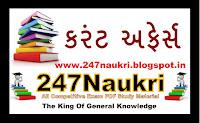 DySO Nayab Mamlatdar Current Affairs PDF