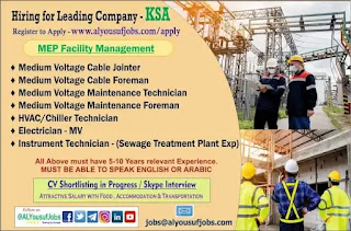 MEP Facility Management Job