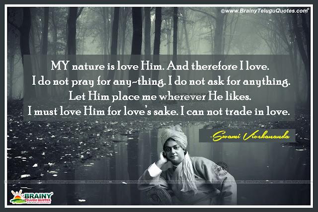 swami vivekananda quotes, english motivational quotes by swami vivekananda