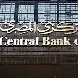 مواعيد عمل البنوك فى رمضان 2021