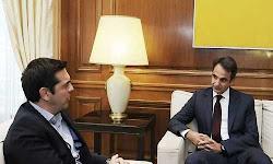 ranteboy-tsipra-politikwn-arxhgwn-th-deytera