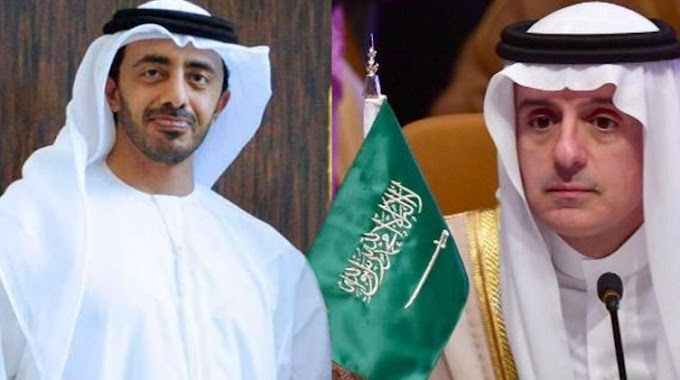 Pakistan will receive foreign ministers from the United Arab Emirates and Saudi Arabia on Wednesday