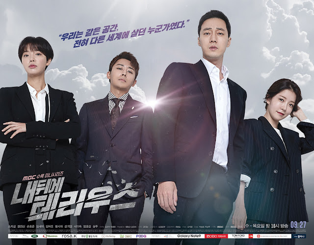 Download Drama Korea Terius Behind Me Batch Subtitle Indonesia