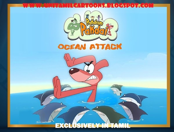 Pakdam Pakdai The Movie: Ocean Attack Full Movie In Tamil (FIRST ON NET)