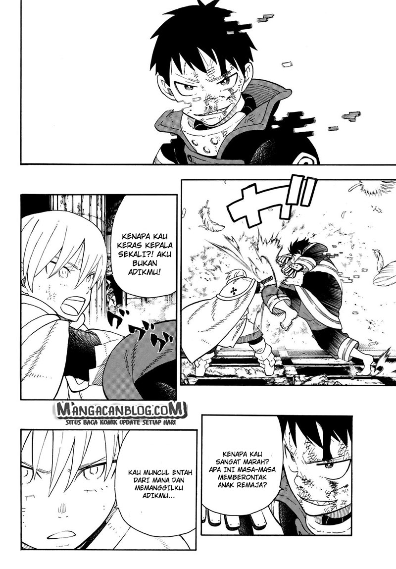 Fire Brigade of Flames Chapter 83-11