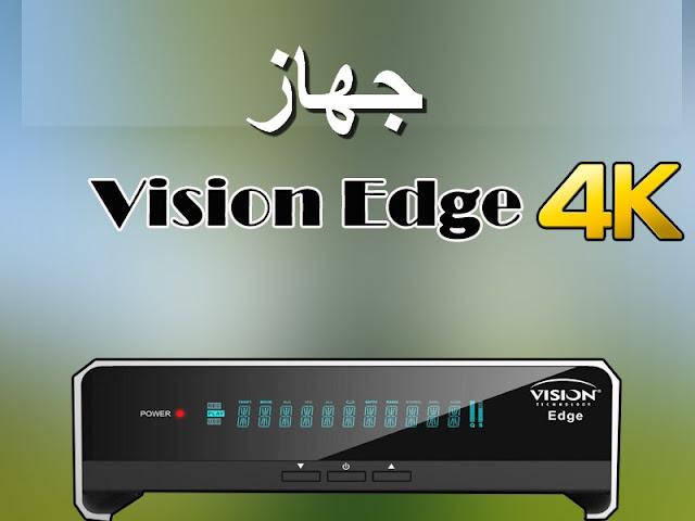 VISION EDGE 4K