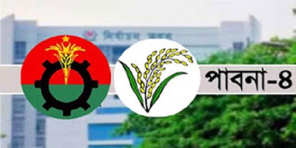 পাবনা-৪ আসনে উপনির্বাচন মনিটরিংয়ে বিএনপির কমিটি