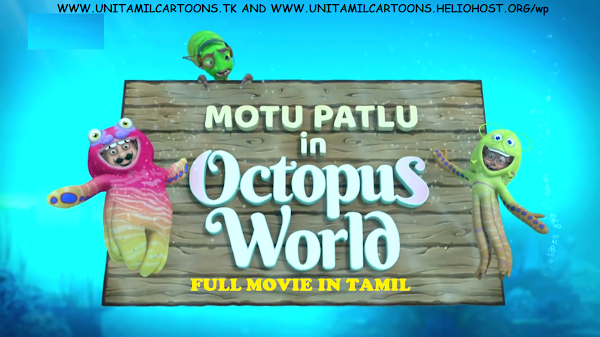 Motu Patlu In Octopus World Full Movie In Tamil