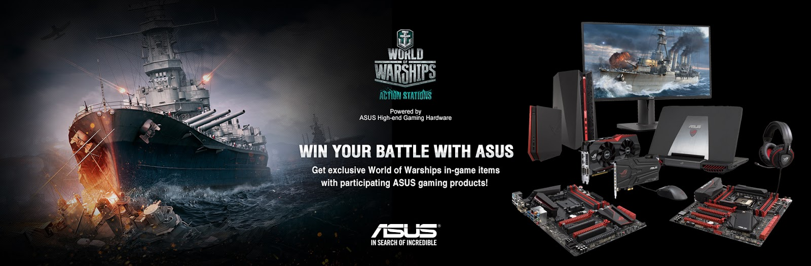 ASUS World of Warships Exclusive Partnership