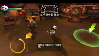 Download Kungfu Panda Official games v1.0.4 Apk Android