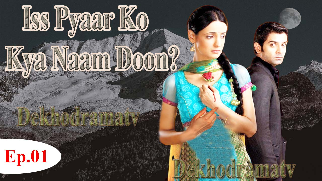 Is Pyar Ko Kya Naam Doon Episode 1- Dekho Drama TV