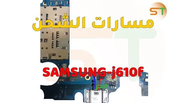 مخطط Samsung J6 2018 610f schematic