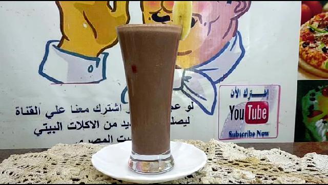 ميلك شيك موز بالعسل الصحي 100 في 100 الشيف محمد الدخميسي